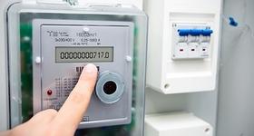 Тарифные счётчики электроэнергии