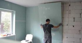 Как провести отделку стен гипсокартоном