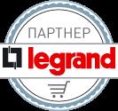 VELLMART - Сертифицированный интернет-магазин Legrand